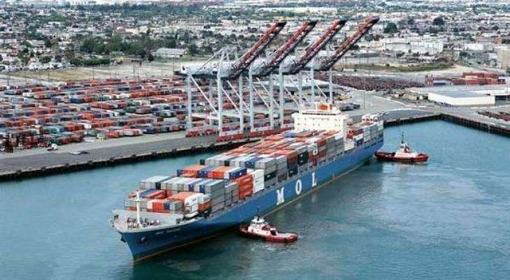 The Karachi Port Trust (KPT) shipping intelligence report 07 December 2018