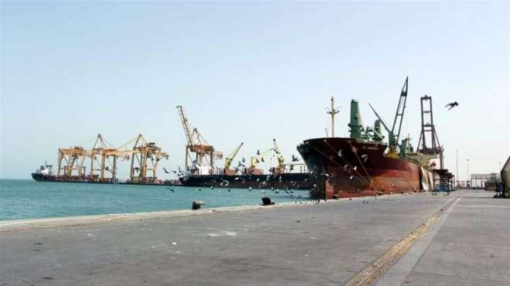 Arab Coalition continues demining efforts in Yemen's Red Sea Coast