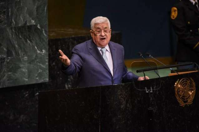 Palestine Hails Rejection of US-Drafted Resolution Condemning Hamas in UNGA - Spokesman