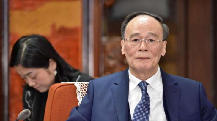 Chinese vice president to attend 2018 Imperial Springs International Forum
