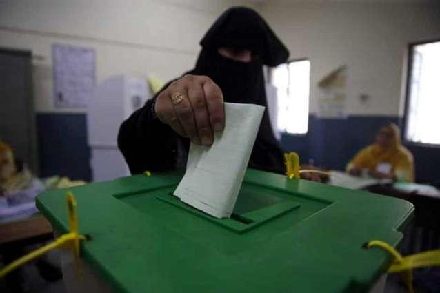 Voters day observed in Bajaur