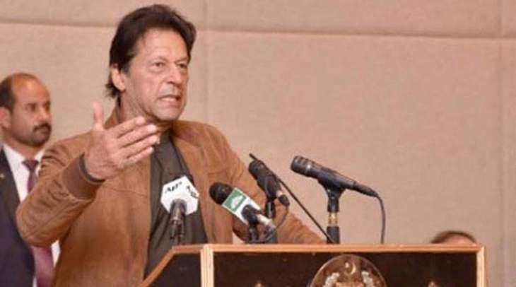 Pakistan desires peace with all; to rise with pride, dignity in comity of nations: Prime Minister Imran Khan