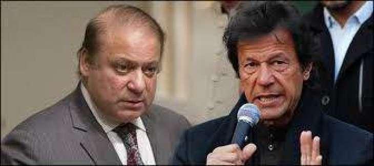 وزیراعظم عمران خان واقعی تبدیلی لے آئے وزیر اعظم عمران خان دے غیر ملکی دوریاں دے خرچے نواز شریف دے مقابلے وچ 5گنا گھٹ