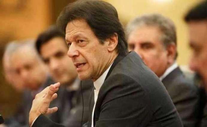 وزیر اعظم نے وزیراں دی کارکردگی داجائزہ لین لئی وفاقی کابینہ دا اک ہور اجلاس سد لیا اجلاس وچ رہ جان والیاں 6وزارتاں دی کارکردگی دا جائزہ لیا جائے گا