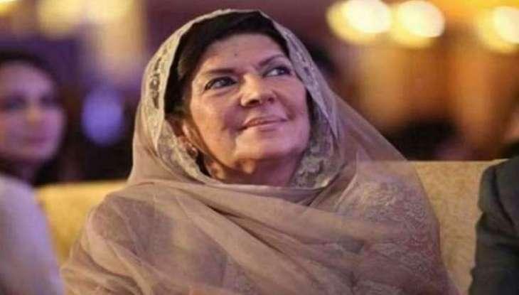 سپریم کورٹ دا وزیراعظم دی بھین علیمہ خان نوں 29.4ملین رُپئے جمع کروان دا حکم