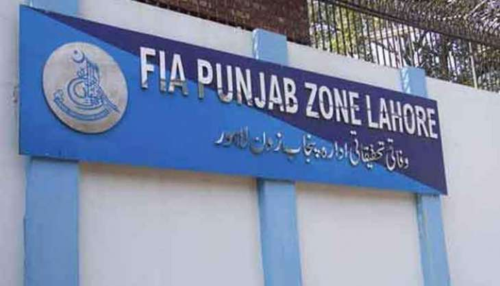 Man arrested over fraud in Lahore