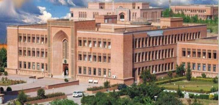 Only education can bring change: Acting President International Islamic University Islamabad