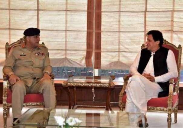 وزیر اعظم تے آرمی چیف وچکار ملاقات، ملکی سلامتی دی صورتحال بارے وچار وٹاندرا ملاقات دوران دہشت گردی خلاف آپریشن تے خطے دی مجموعی صورتحال بارے وچار وٹاندرا کیتا گیا