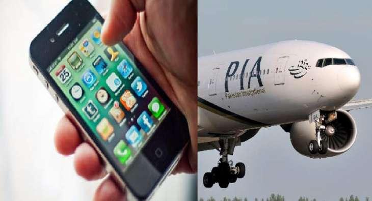 َحکومت پی آئی اے راہیں سفر کرن والیاں نوں 2موبائل لیان دی اجازت دیوے:سوشل میڈیا ورتیندڑاں دی منگ