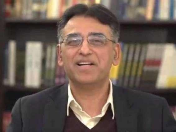 پاکستان دی عزت سبھ توں پہلاں! آئی ایم ایف کولوں پیکج لین دی کوئی چھیتی نہیں پر مذاکرات جاری نیں:اسد عمر