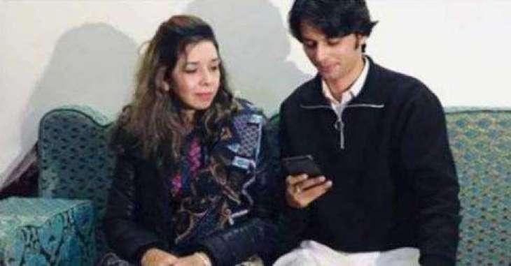 Love beyond borders: Malaysian woman arrives in Pakistan to marry Pakistani man