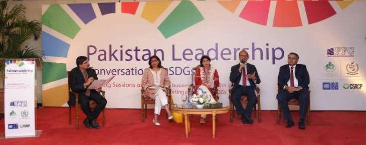 FFC organizes Pakistan Leadership Conversation on SDGs