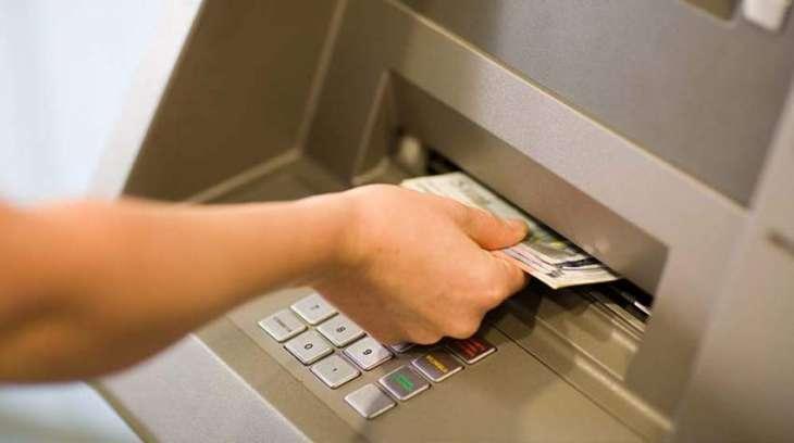 FIA Receives 1244 Complaints About Unauthorized ATM