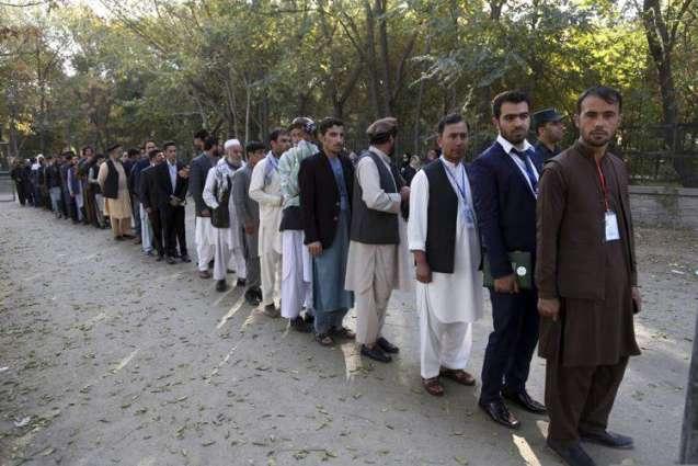 افغانستان اچ اپریل اچ تھیونڑ آلا صدارتی الیکشن ملتوی