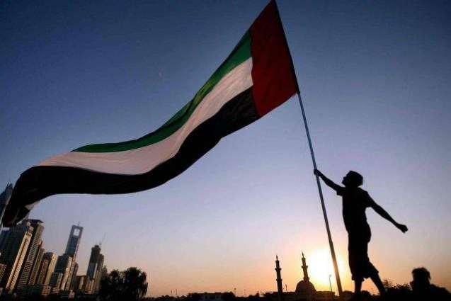متحدہ عرب امارات نن د جنورۍ 01 مه نېټه عامه رخصتۍ اعلان كړه