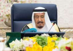 Custodian of Two Holy Mosques chairs Cabinet's session