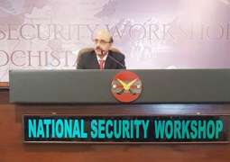 Masood calls for world intervention to help end Indian atrocities in IOK