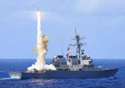US Guided Missile Destroyer Modernization to Take 1 Year Under $78Mln Contract - BAE