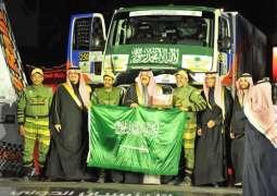 فريق نادي ضباط قوى الأمن يشارك في رالي حائل الدولي 2019 بفئة الشاحنات T4