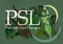 Teaser of much awaited PSL 4 anthem released