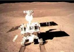China names new moon rover