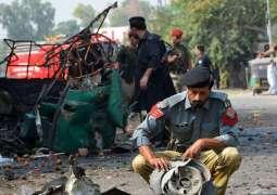 Car bomb blast injures four in Peshawar