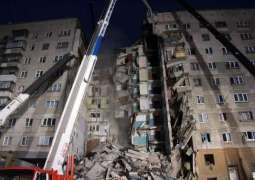 Hundreds Left Homeless After Gas Blast in Russia's Magnitogorsk - Official
