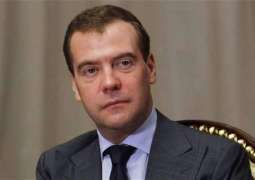 Russian Prime Minister Signs Decree on Financial Aid to Magnitogorsk Tragedy Victims
