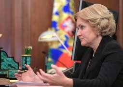 France Keen to Host Russian Seasons in 2020 But Talks Still Underway - Russian Official