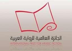 الجائزة العالمية للرواية العربية تختار 16 رواية ضمن القائمة الطويلة