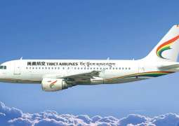 Chinese Airline to Launch Direct Flights Between China, Finland April 8 - Finavia