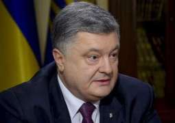 Ukrainian Sailor Who Could Face Death Penalty in Iran Released - Petro Poroshenko