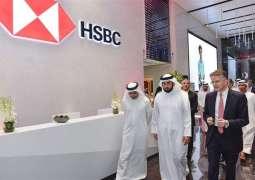 Ahmed bin Mohammed bin Rashid Al Maktoum inaugurates HSBC UAE's