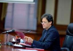 رئيس الوزراء عمران خان يرأس الاجتماع لاستعراض وضع الطاقة في البلاد