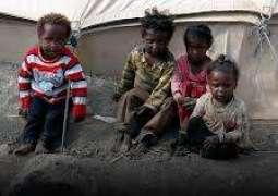 Turkish aid agency helps deaf-mute children in Yemen