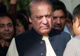 IHC to hear Nawaz Sharif's appeal challenging Al-Azizia verdict on Jan 21