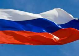 Almost 200 Investment Projects Being Implemented in Russia's Crimea - Authorities