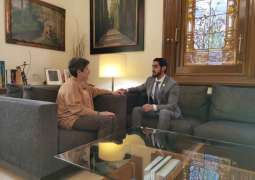 مفوضة الحكومة الإسبانية في كتالونيا تستقبل قنصل عام الدولة