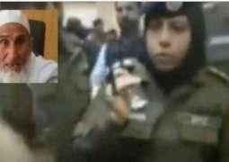 Pakpattan DPO Maria Mahmood doesn't like old man patting her head, takes him into custody