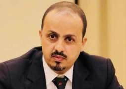 Houthis' Drone Attack on Military Parade Constitutes Blow to UN Efforts - Yemeni Minister