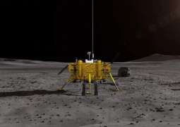 China's probe sends panoramic image of moon's far side