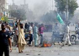 SC orders govt to compensate losses made during protests against Asia Bibi verdict