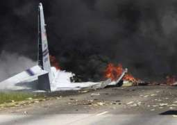 Cargo Plane With 10 People on Board Crashed Near Tehran - Reports