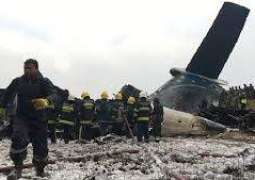 Only One Survived in Boeing 707 Crash in Iran Out of 16 People on Board - Reports