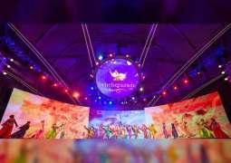 'Scheherazade', a musical showcase at Global Village
