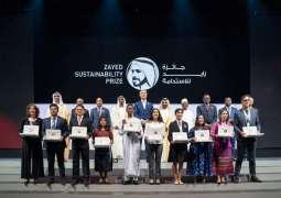 Mohamed bin Zayed honours winners of Zayed Sustainability Prize 2019