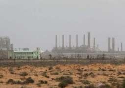 East Mediterranean States to Create Gas Forum - Egypt's Petroleum Ministry