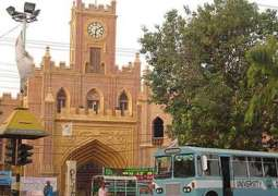 University of Sindh announces examination schedule