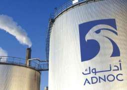 ADNOC ranked amongst five lowest GHG emitters in oil and gas industry