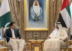 Paper work completed for $3 billion economic assistance from UAE